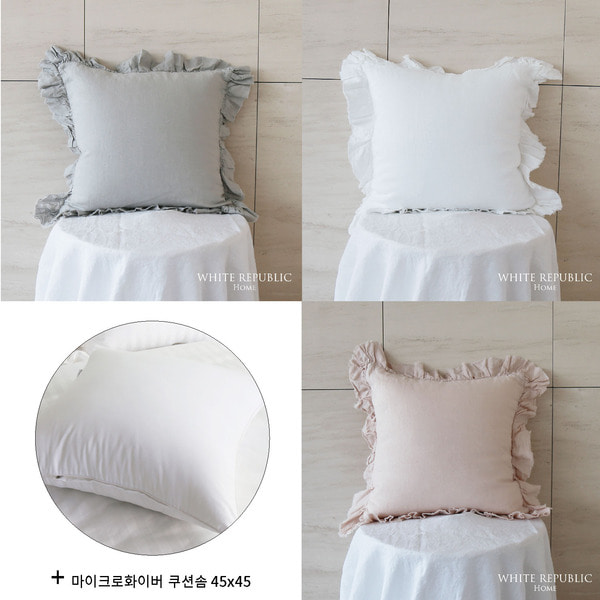 French Linen Ruffle Cushion Case Set 45x45 (3colors)