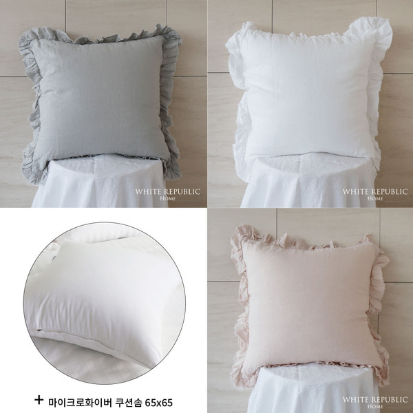 French Linen Ruffle Cushion Case Set 65x65 (3colors)